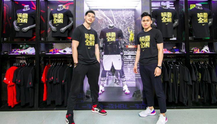 Nike HBL 2018 (2)