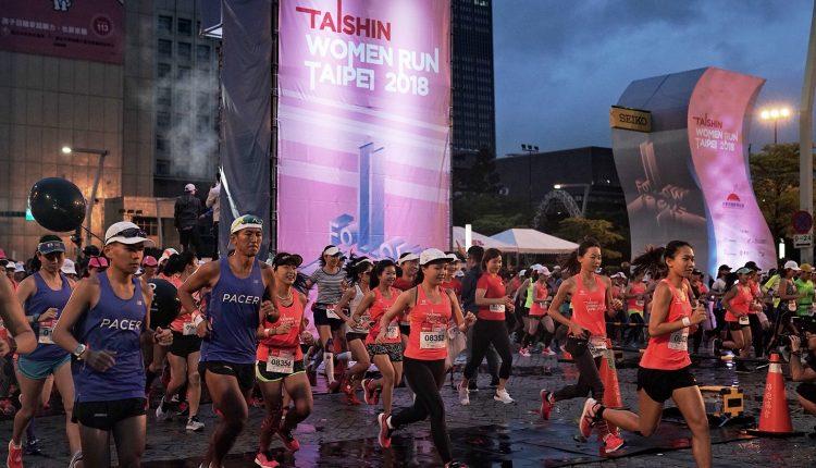 全台女生關注的路跑盛典-2018 Taishin Women Run Taipei今(4_15)在台北市政府盛大開跑