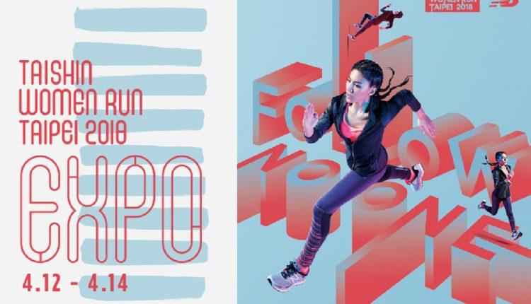 New Balance EXPO (10)