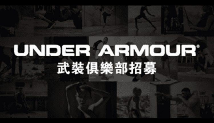 Under Armour-2336 (10)