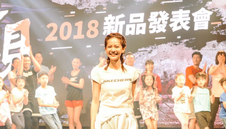 skechers-taiwan-product-launch-event-2018 (16)