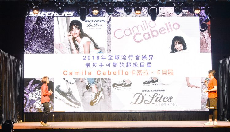 skechers-taiwan-product-launch-event-2018 (6)