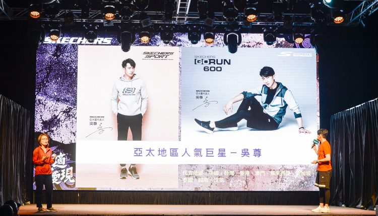 skechers-taiwan-product-launch-event-2018 (7)