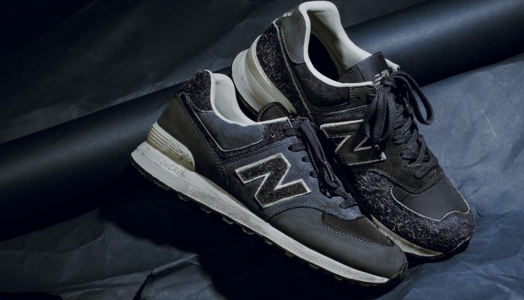 INVINCIBLE x New Balance ML574INV (2)