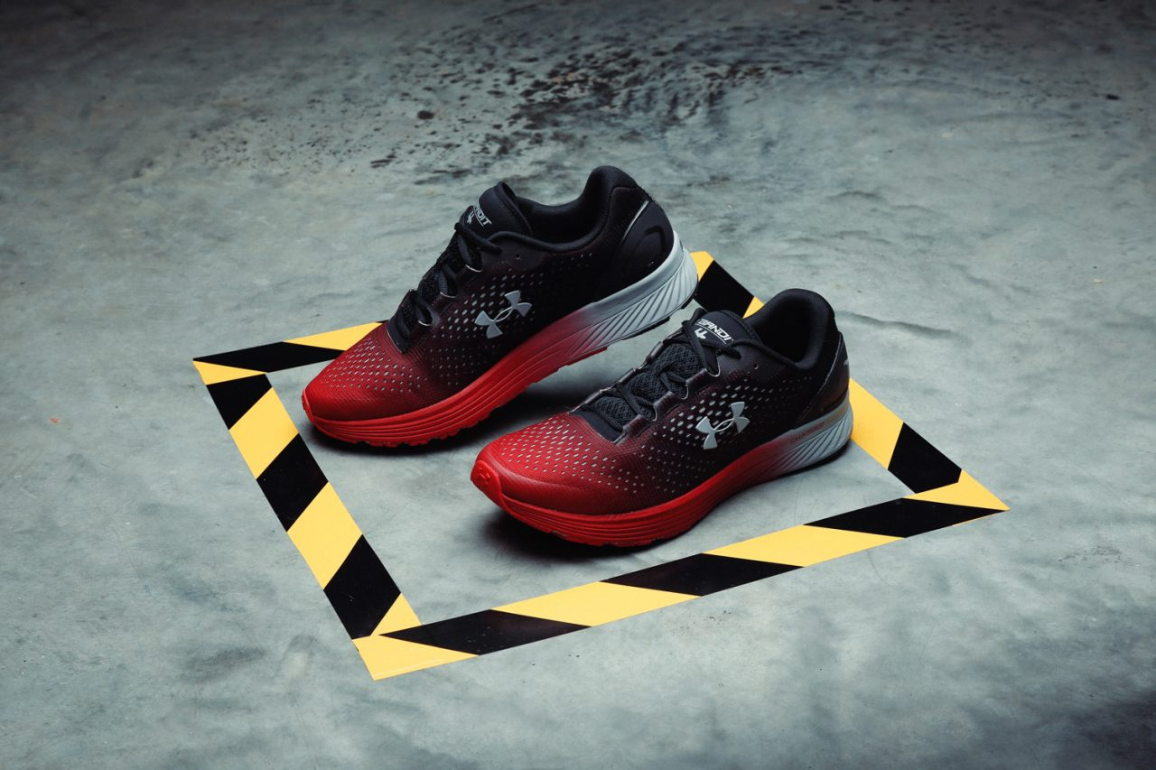 Under Armour Charged Bandit 4 – KENLU.net