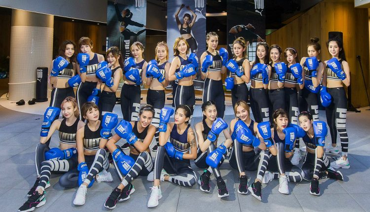 PUMA DO YOU boxing (2)