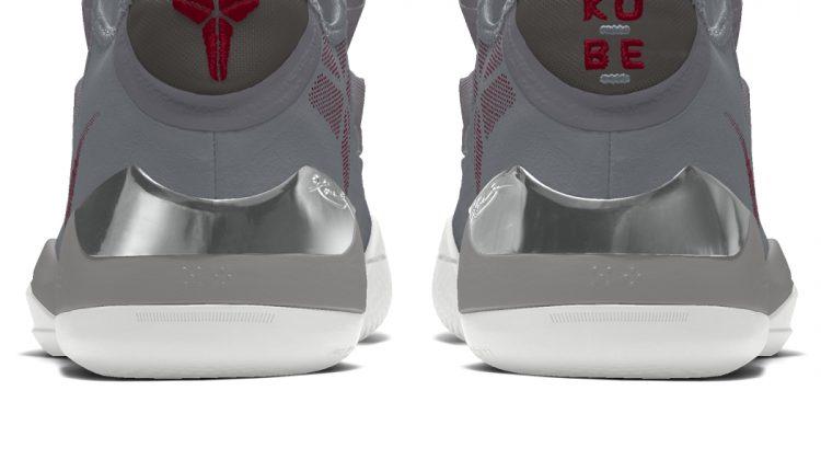 Nike iD Kobe A.D (2)