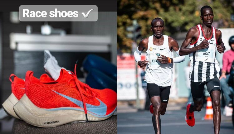 aaff62c721627 eliud-kipchoge-breaks-marathon-world-record-with-nike-zoom-vaporfly ...