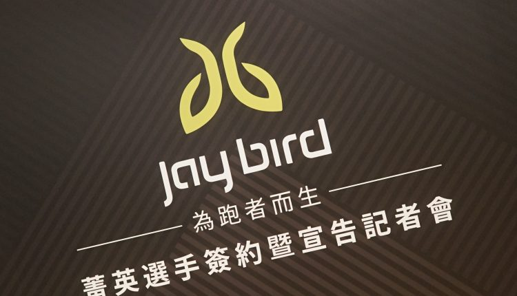 20181107 Jaybird-1