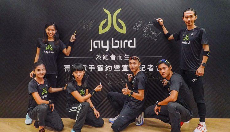 20181107 Jaybird-22