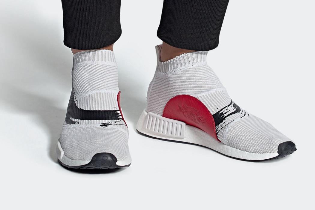 sports shoes d2171 1fcd5 news adidas-nmd-city-sock-cs1 pk BB9260 (2) – KENLU.net