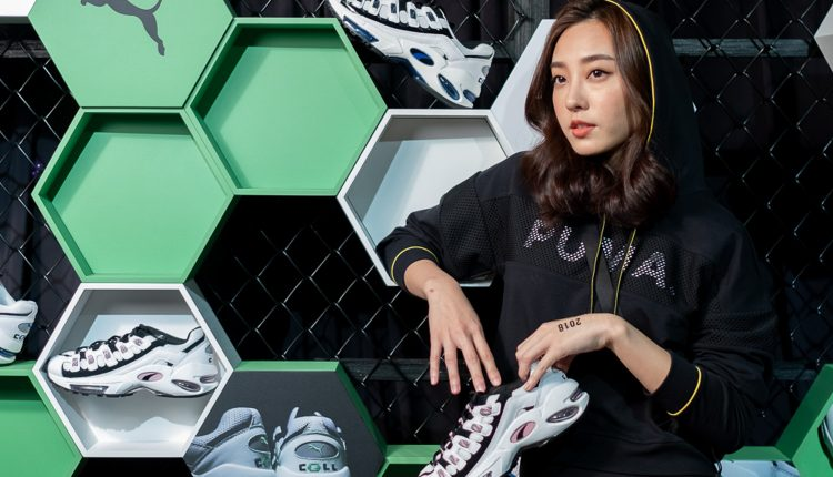 20181204 Puma Cell party-1