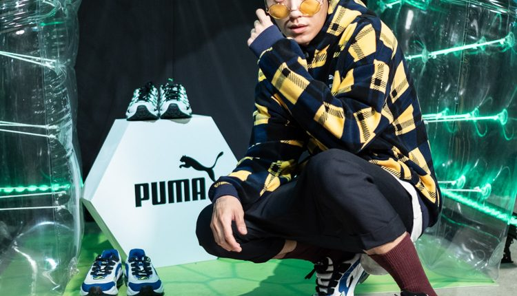 20181204 Puma Cell party-4