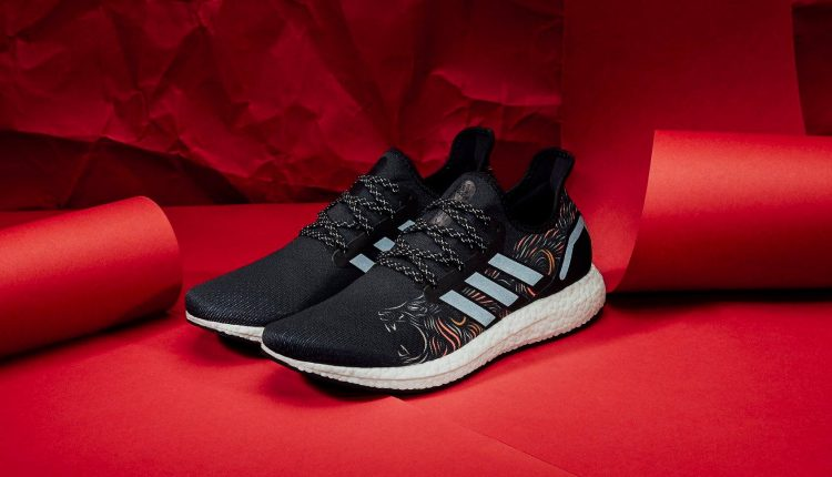 adidas-am4cny-speedfactory-official-images (2)