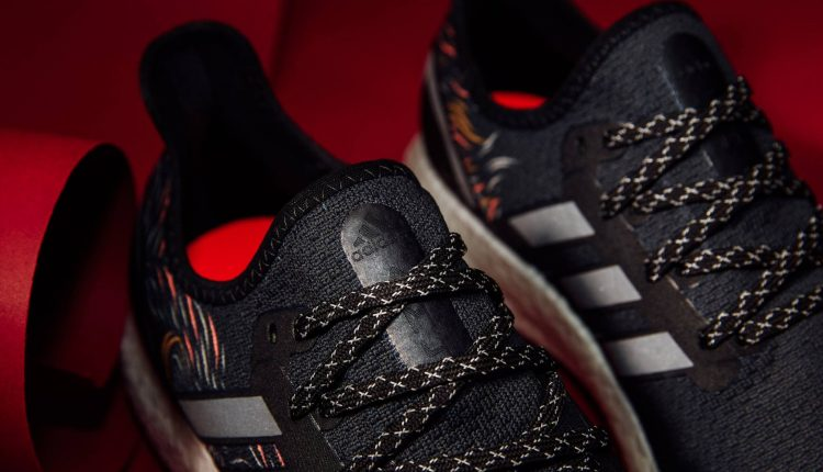 adidas-am4cny-speedfactory-official-images (7)