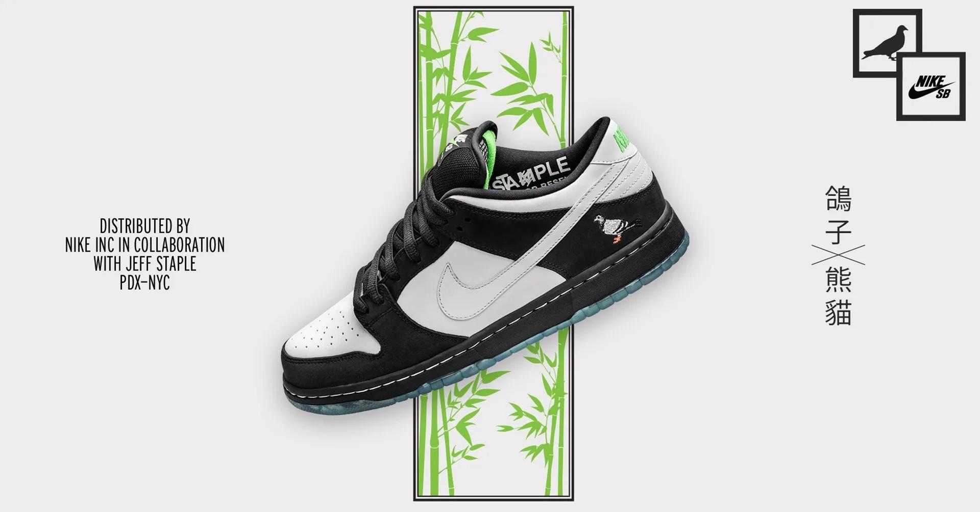 Staple x Nike SB Dunk Low Pro 'Panda