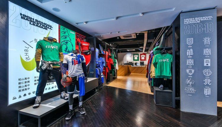 Nike HBL 2019 (4)