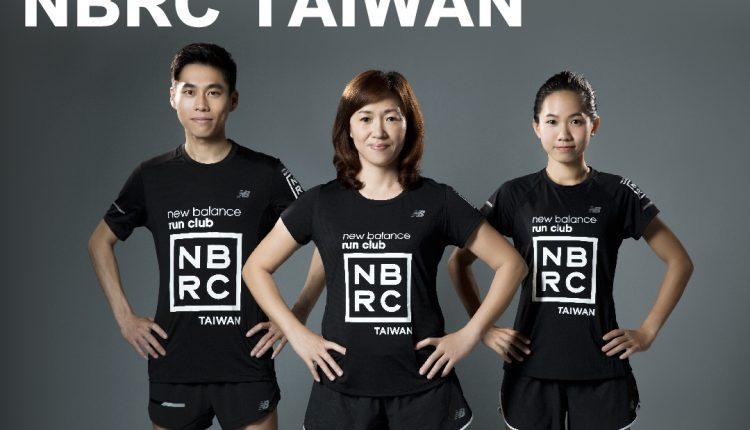 New Balance Running Club (2)