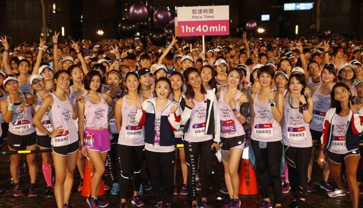 New Balance x 2019 Taishin Women Run Taipei (10)