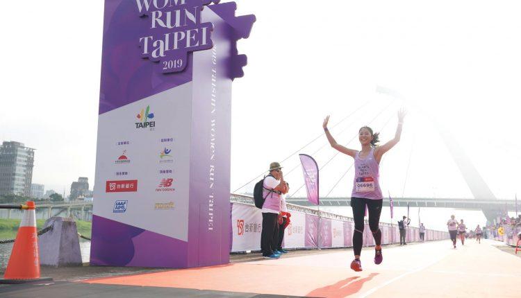 New Balance x 2019 Taishin Women Run Taipei (11)