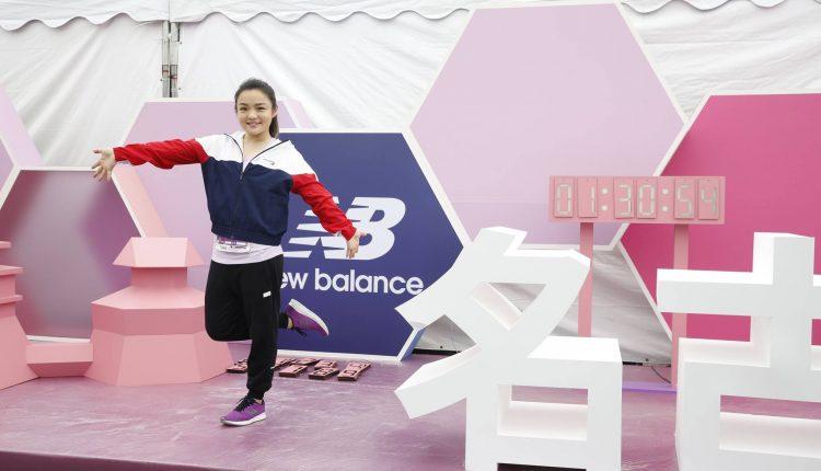 New Balance x 2019 Taishin Women Run Taipei (6)