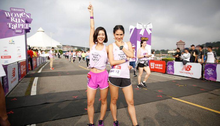 New Balance x 2019 Taishin Women Run Taipei (7)