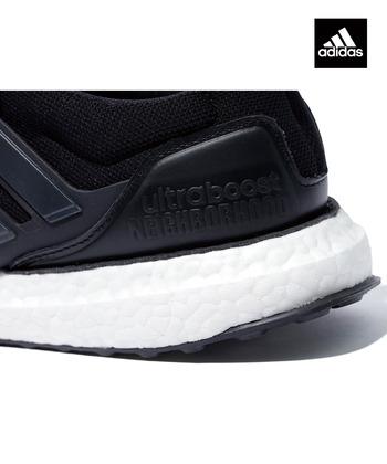 neighborhood-adidas-ultra-boost-5