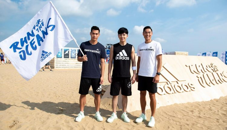 adidas Run For The Oceans event (1)