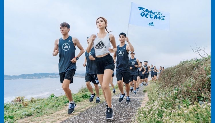 adidas-run-for-the-oceans-dewi-chien (1)