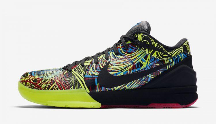 Nike-Kobe-4-Protro-Wizenard-CV3469-001 (3)