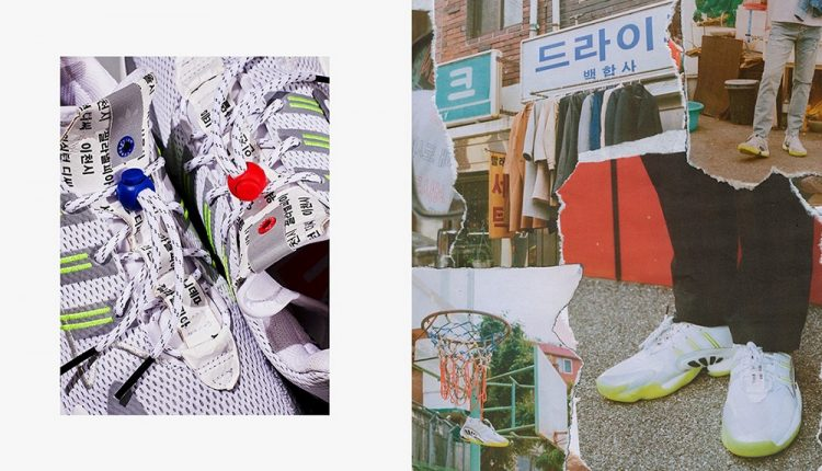 adidas-Consortium-Crazy-BYW-2.0-Sister-Cities-UBIQ-3