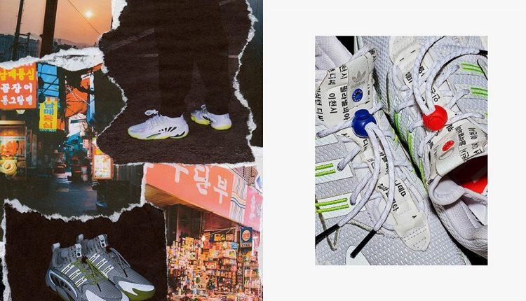 adidas-Consortium-Crazy-BYW-2.0-Sister-Cities-UBIQ-4