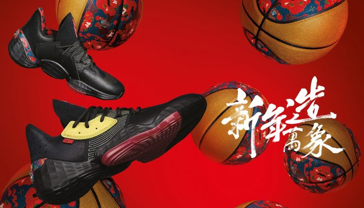 adidas-harden-vol-4-chinese-new-year (1)