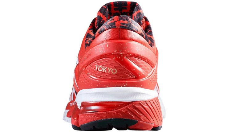 asics-running-tokyo-marathon-2020 (15)