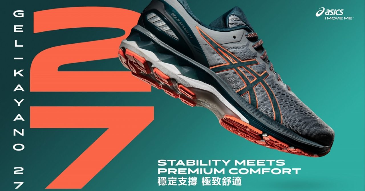 asics-gel-kayano-27-official-images