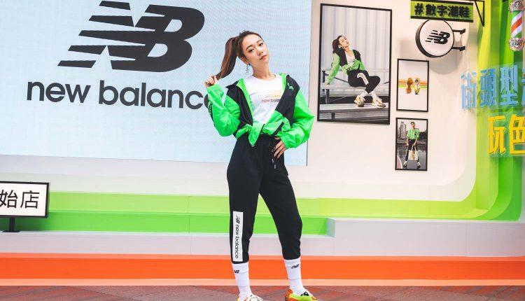 20200730 new balance 327 x julia c-8776