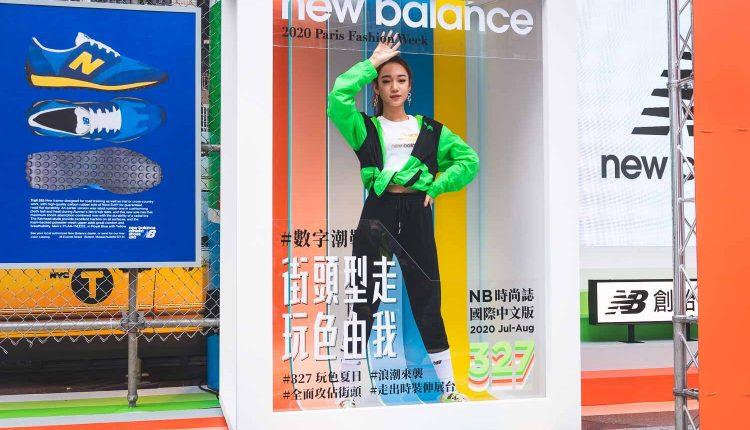 20200730 new balance 327 x julia c-9041