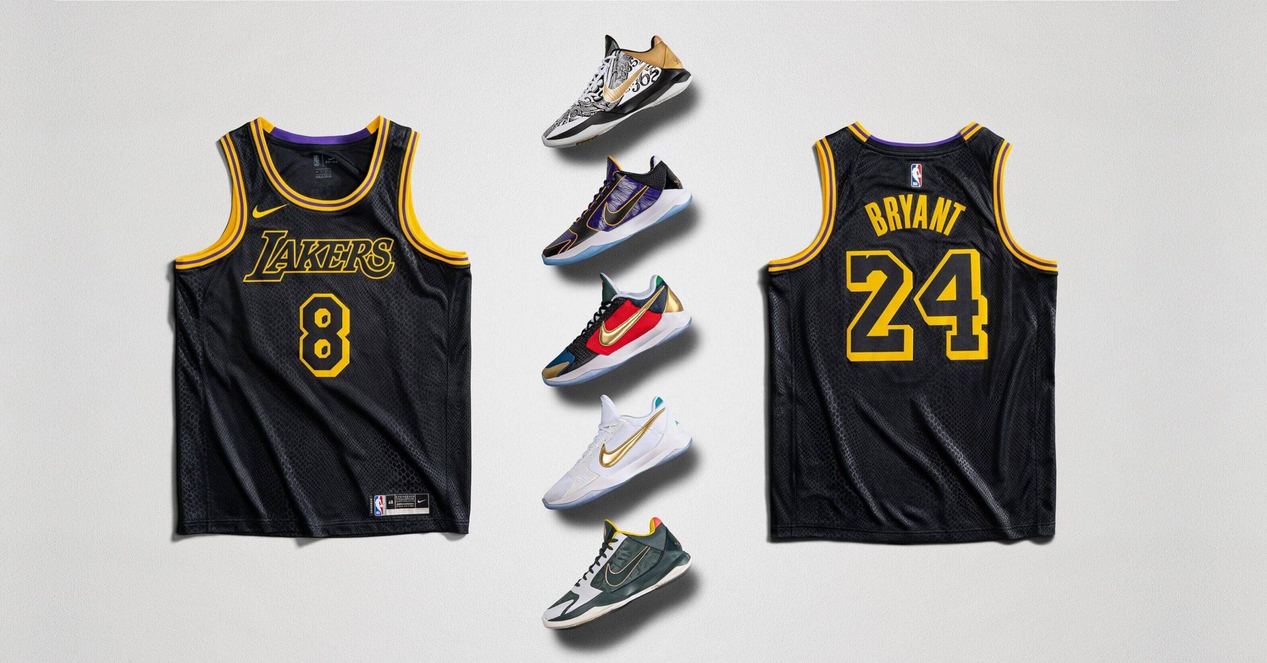 新聞分享/ Mamba Week 球鞋、球衣揭曉Nike Kobe V Protro 及黑曼巴城市 ...