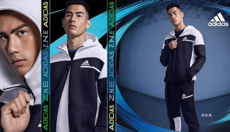 adidas-zne-hank-yang-ning-chang (2)